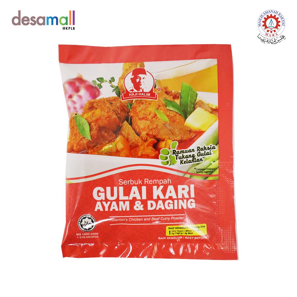 REMPAH HAJI HALIM Gulai Kari Ayam & Daging (25g)