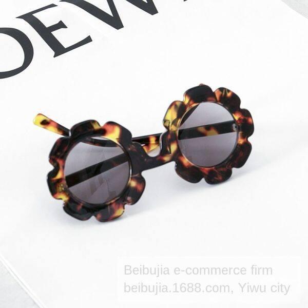 Giá bán ...đeo kính râm vòng quanh trẻ em đeo tất cả đều đeo kính râm râm chống nắng.mkjh