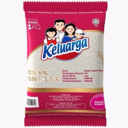 Cap Keluarga Fragrant Rice 1kg