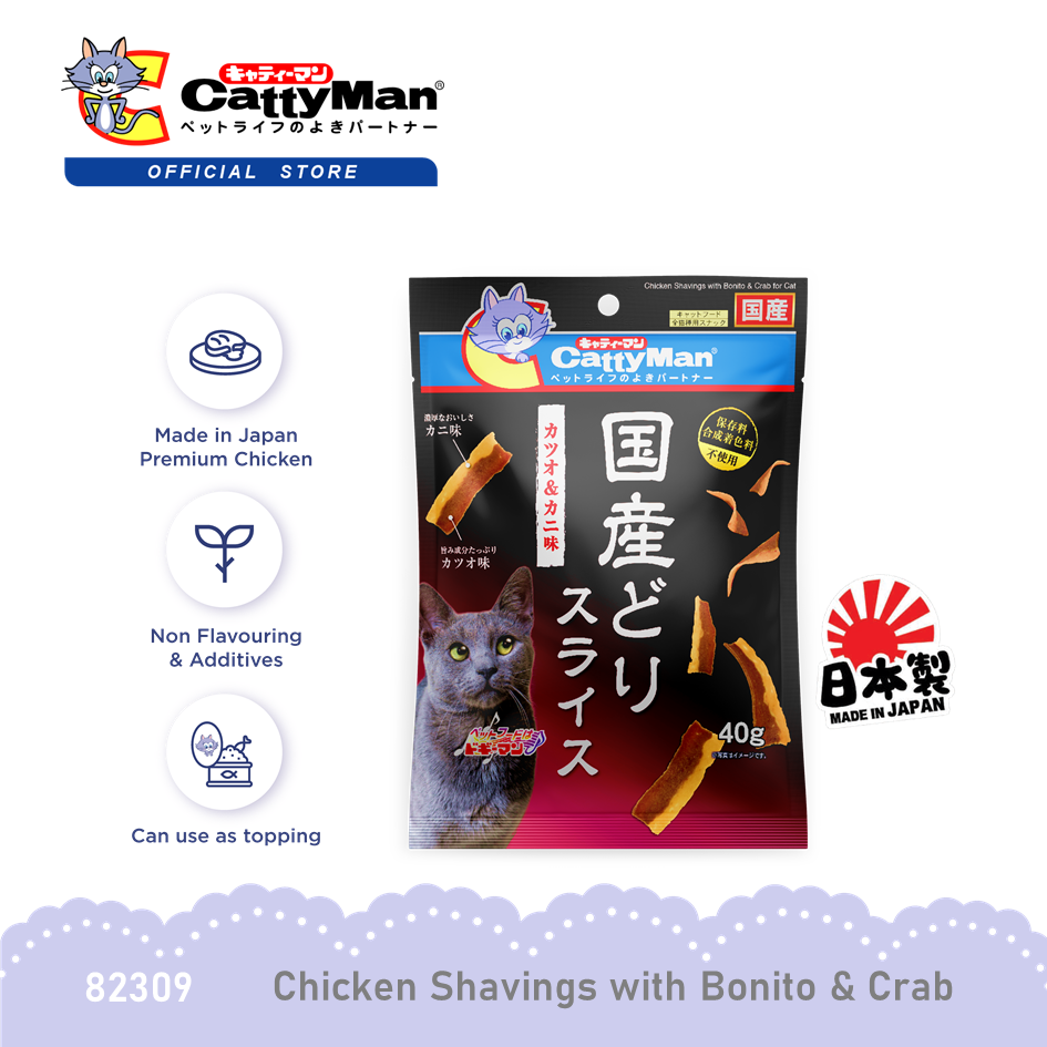 CattyMan Chicken Shavings Cat Treat Snacks Bonito Crab 40G [snek makanan kucing]