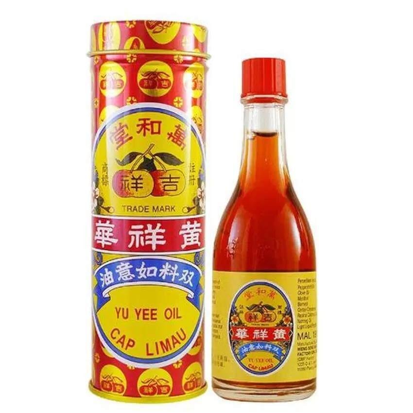 Yu Yee Oil Cap Limau  22ml