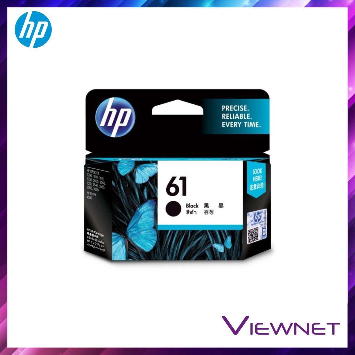 HP Ink Cartridge (CR311AA / 61) Combo Pack (Black / Tri-colour) / Black / Tri-colour