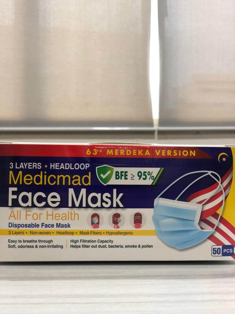 MEDICMAD Headloop Face Mask 3 Layers Non Woven 50PCS Two Loops for Hijab BFE≥95% Easy to Wear Mask