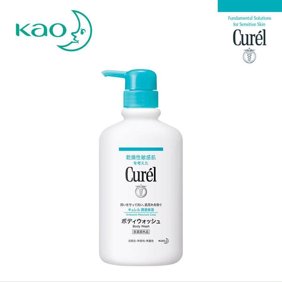 Curél Body Wash (420ml)