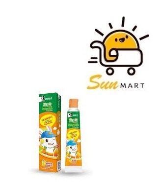 Darlie Bunny Kids Toothpaste Orange (40g)