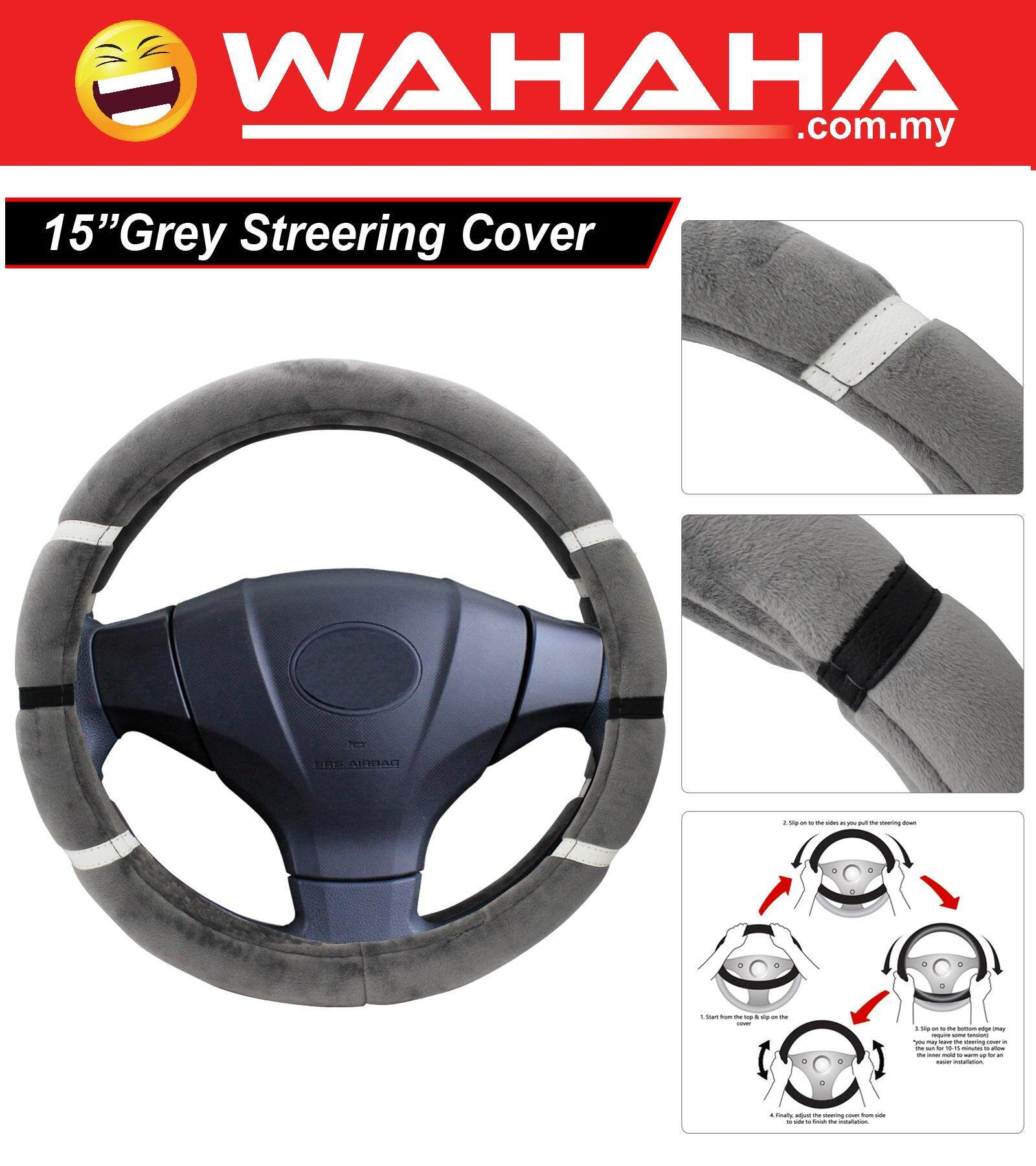 Brand New Steering Wheel 71313 Grey With White and Black Cover