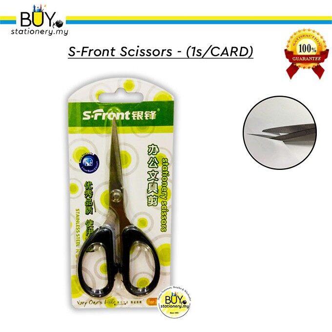 S-Front Scissors - (1s/PCS)