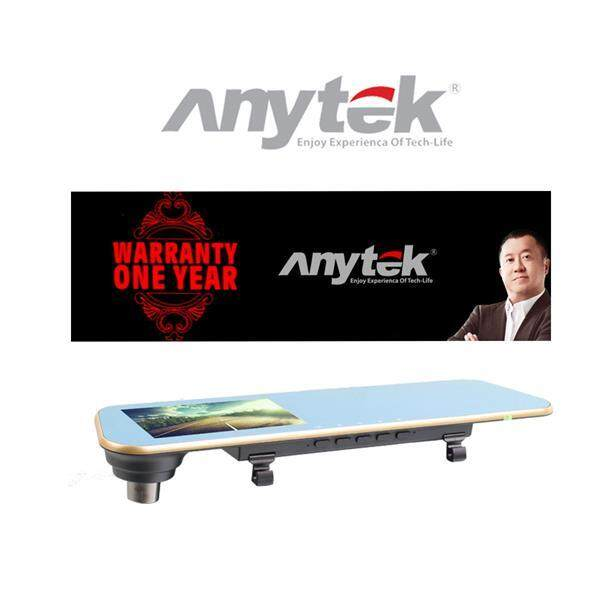"Anytek Q1 1080p 4.3"" Screen LTPS Display Vehicle DVR Wide Angle Viewing With Reverse Camera"