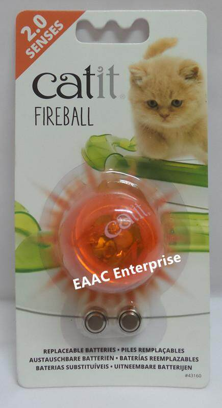 Catit Sense 2.0 Fireball Bola Mainan Kucing