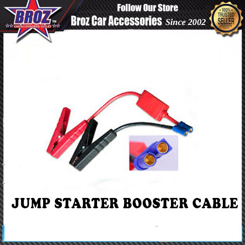 Car Battery Booster Cable with clamp For Car jump starter power bank