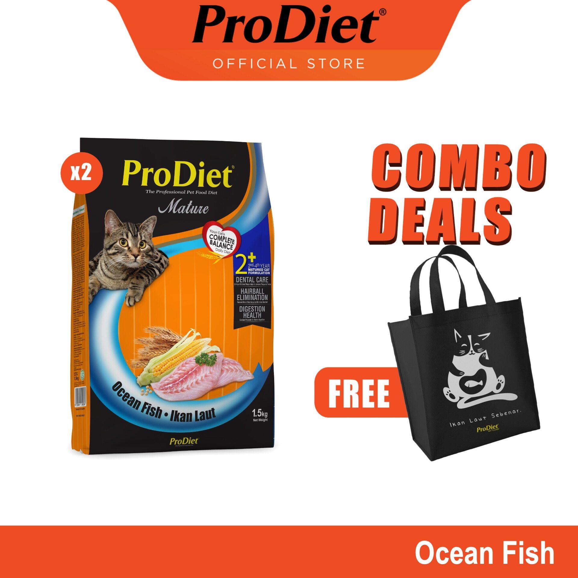 Combo Deals: ProDiet 1.5KG Ocean Fish Dry Cat Food X 2 Packs [makanan kucing] FREE: Woven Bag [Petsupply.my]