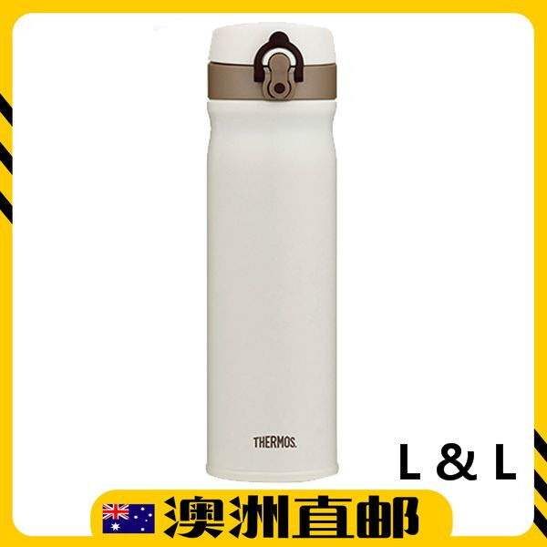 [Pre Order] Thermos 550mL Stainless Steel Vacuum Insulated Drink Bottle - Cream (Import from Australia)