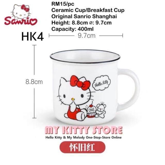 Sanrio  Hello Kitty Ceramic Cup Breakfast Cup