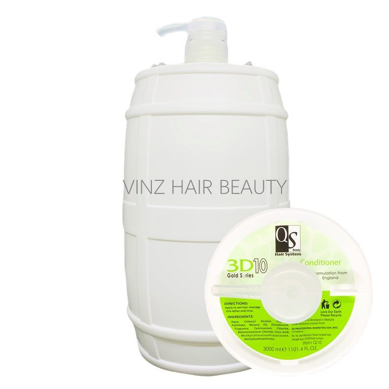 QS 3D10 Gallon Hair Conditioner 3000ml (NEW)