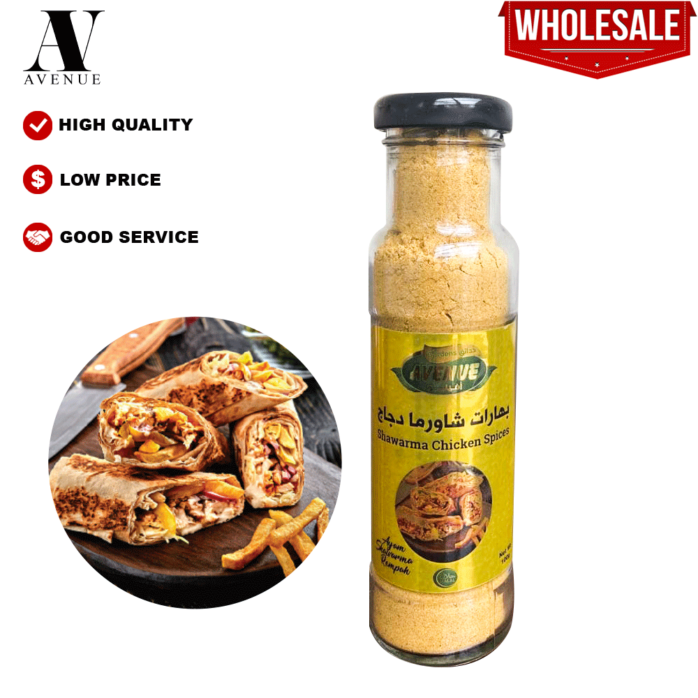 Avenue Gardens Shawarma Chicken Spices 100g - Shawarma Ayam Rempah - بهارات شاورما دجاج