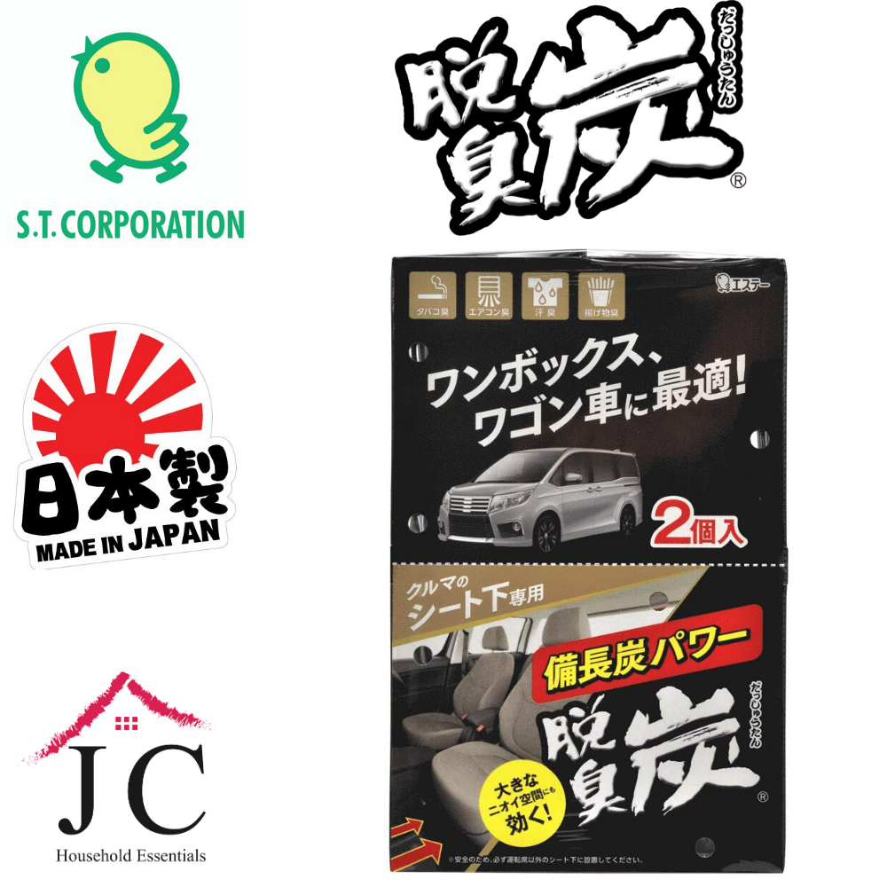 [Official Distributor] JC Household Japan ST Corporation Dashutan Activated Charcoal Deodorizer for Car (300g)