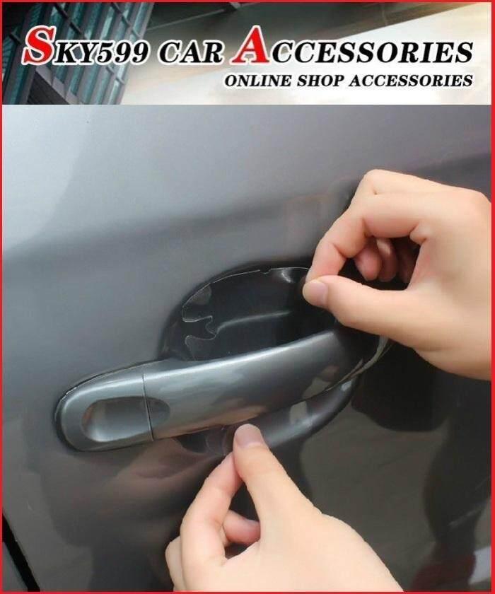 Universal Car Sticker Door Bowl Sticker Car Door Handle Protection Film4pcs