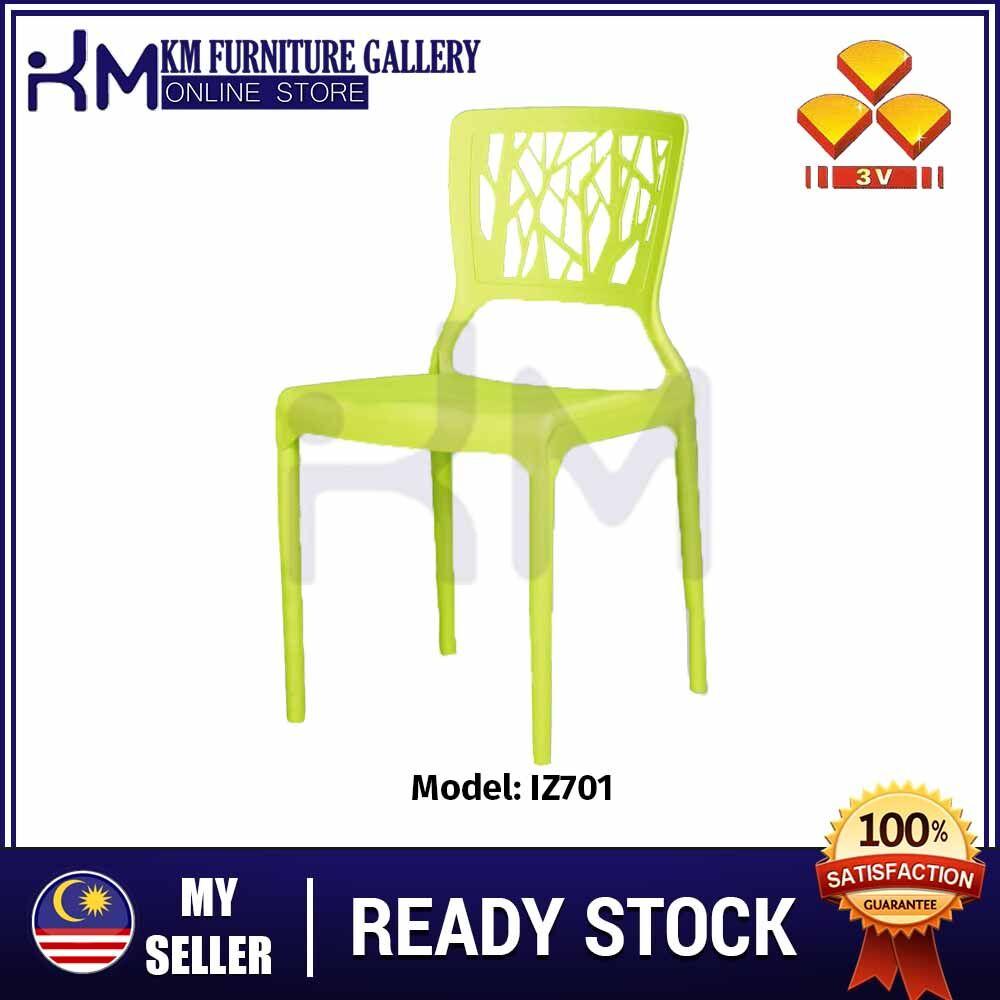 KM Furniture 3V Modern Stackable Dining Plastic Chair IZ701 Office/ Cafe/ Pub/ Kopitiam/ Restoran Chair (2 Unit/ Set) KMIZ701G