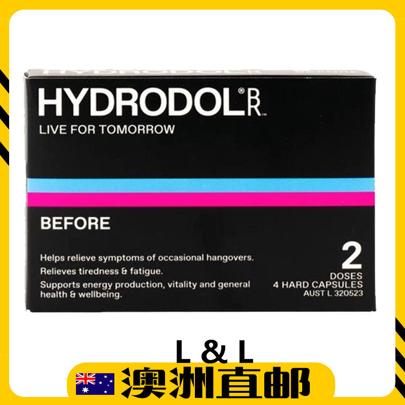 [Pre Order] 解酒片 Hydrodol Natural Handover Relief Before 2 Dose (From Australia)