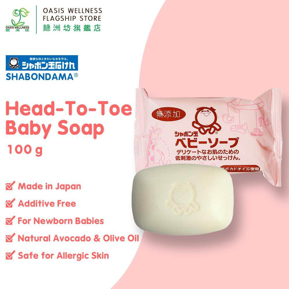 Shabondama Baby Head to Toe Soap Bar (100g) - Natural Avocado oil Olive oil Pure Soap - Sabun Mandi Bayi Kanak Kanak - シャボン玉石けん BABY泡泡肥皂 (100克 x 1)