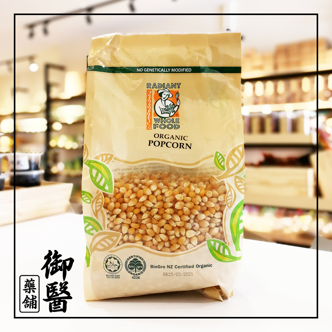 【Radiant】Organic Popcorn - 500g