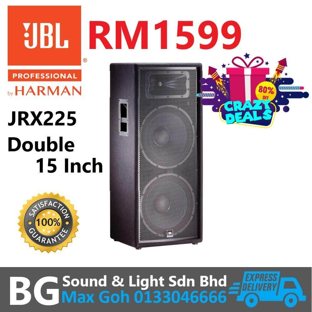 "JBL JRX225 Dual 15"" Two-Way Sound-Reinforcement Loudspeaker System"