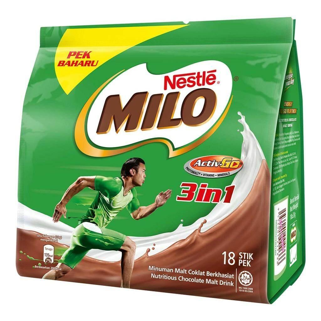 Milo Active 3in1 Chocolate Malt Drink (18s x 33g) READY STOCK
