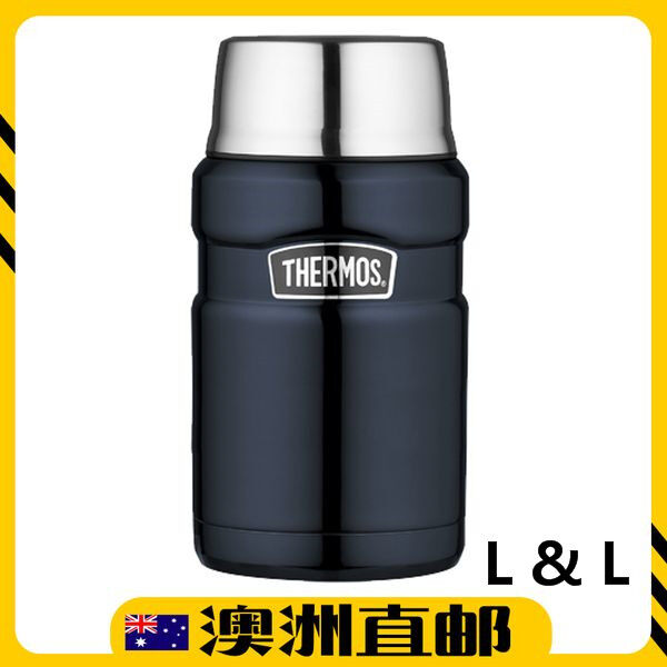 [Pre Order] Thermos Stainless King Insulated Food Jar 710ml Midnight Blue (Import from Australia)