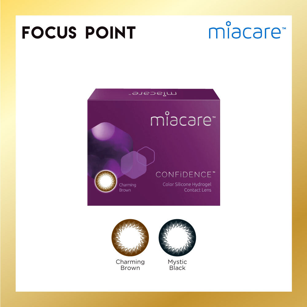 Miacare Confidence Color Monthly (2 PCS)