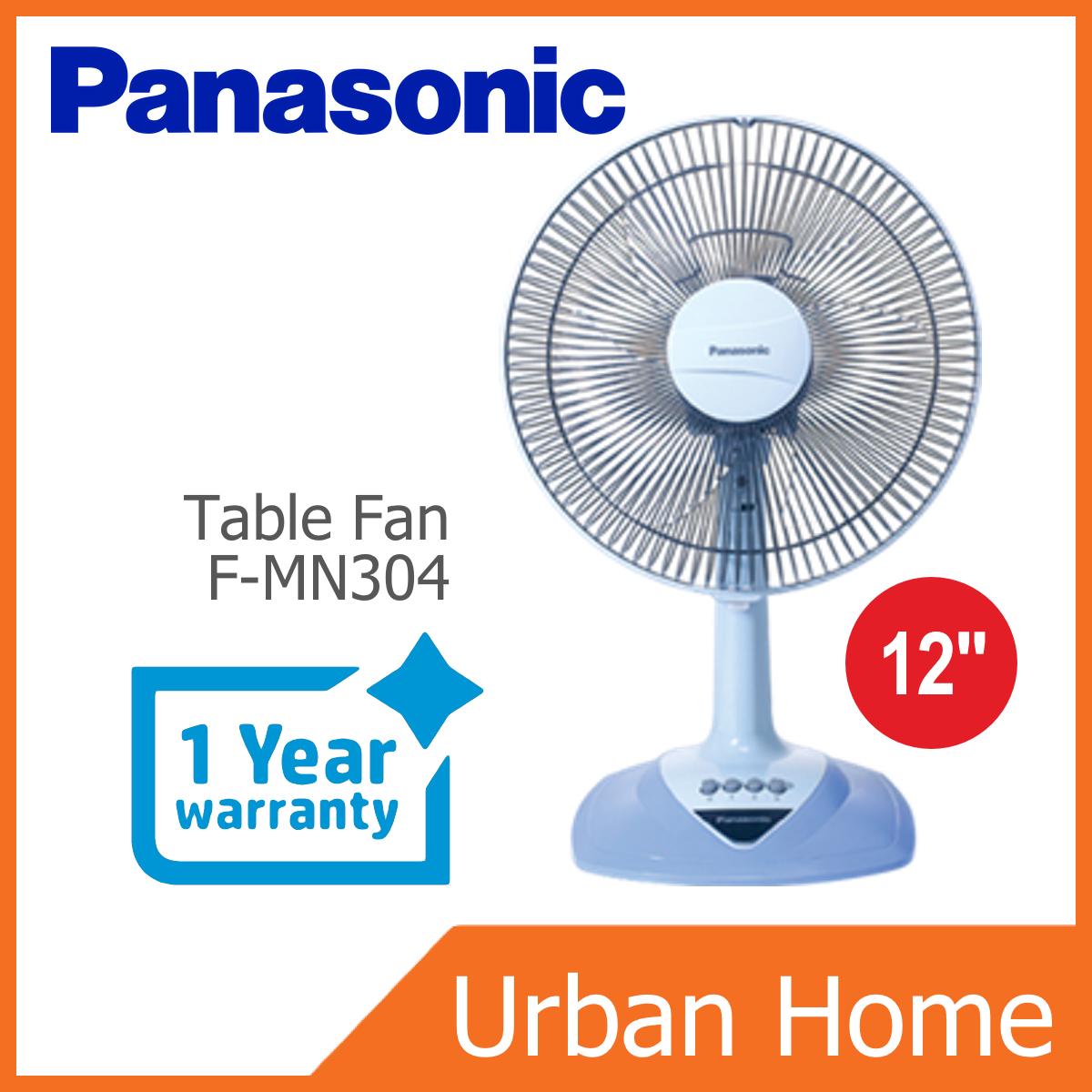 PANASONIC 12 Inch 3 Speed Table Desk Fan (F-MN304/FMN304)