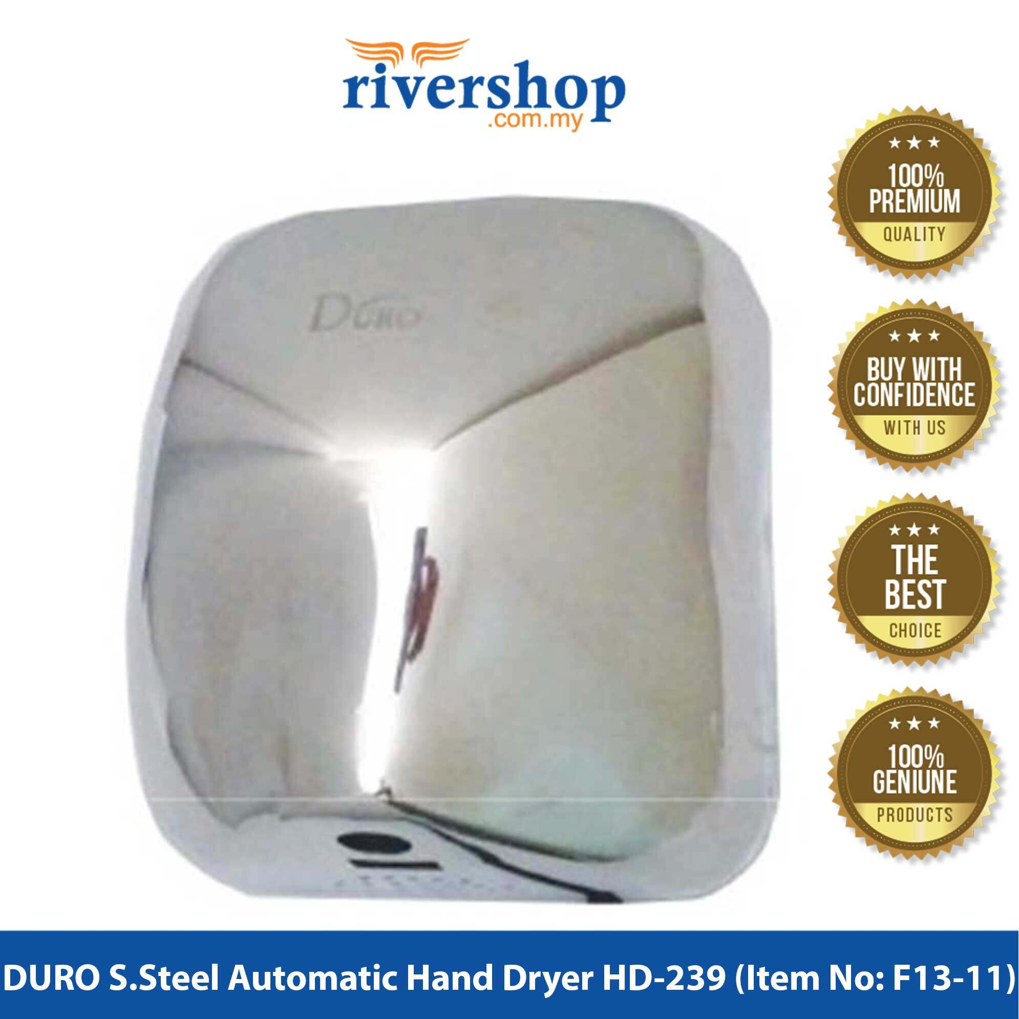 DURO Stainless Steel Automatic Hand Dryer HD 239 Household Hotel Automatic Infared Sensor Hand Dryer Bathroom Hands Drying Device