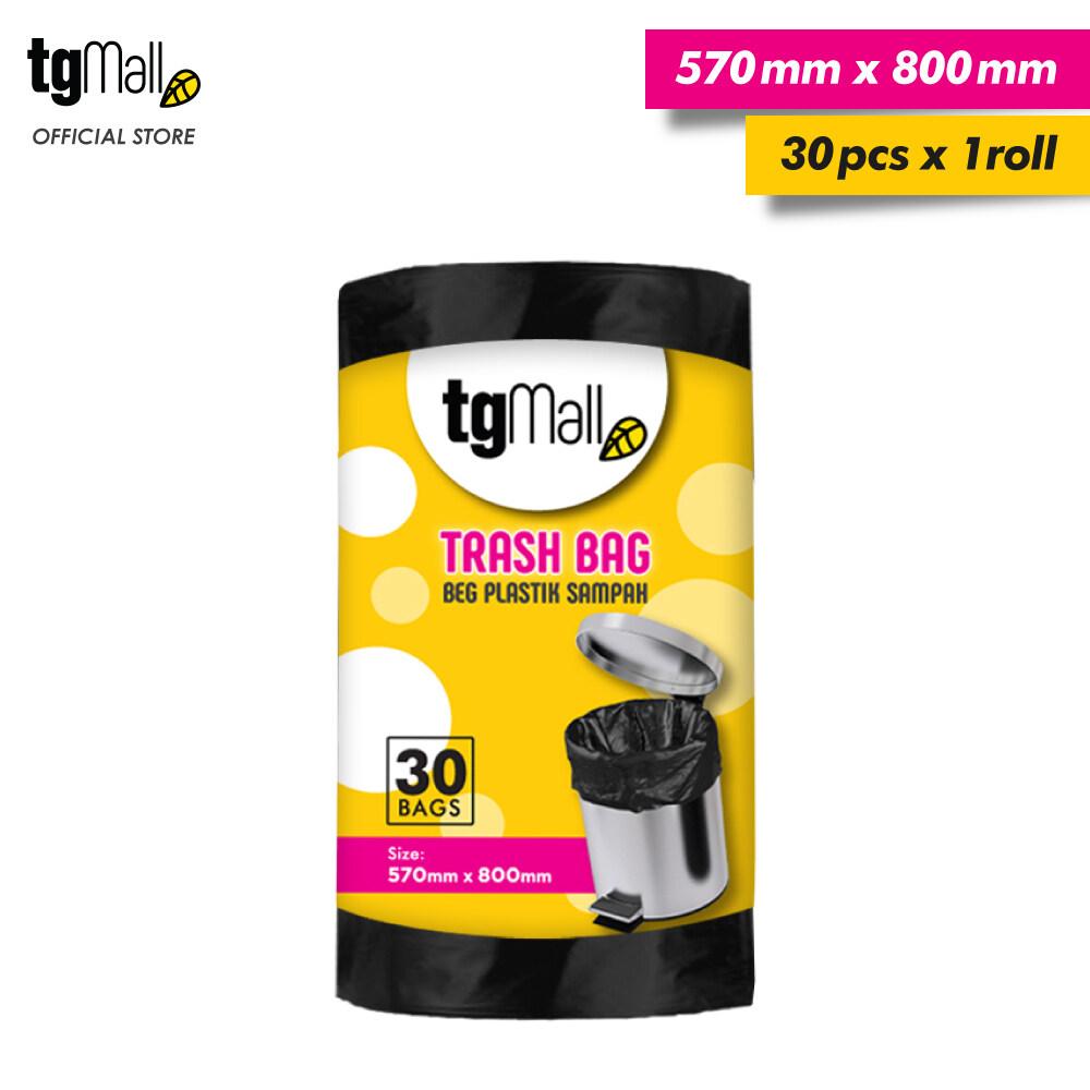 TG Mall HDPE Black Garbage Bags Trash Bags - Medium (57cm x 80cm x 30pcs)