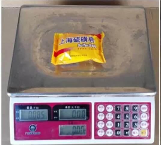 Shanghai Sulphur Soap 85g/ Sulfur Soap/ Sabun Sulfur/上海硫磺皂