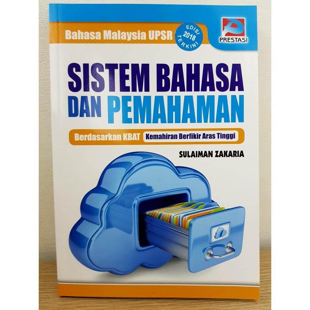 BM UPSR Sistem Bahasa Dan Pemahaman