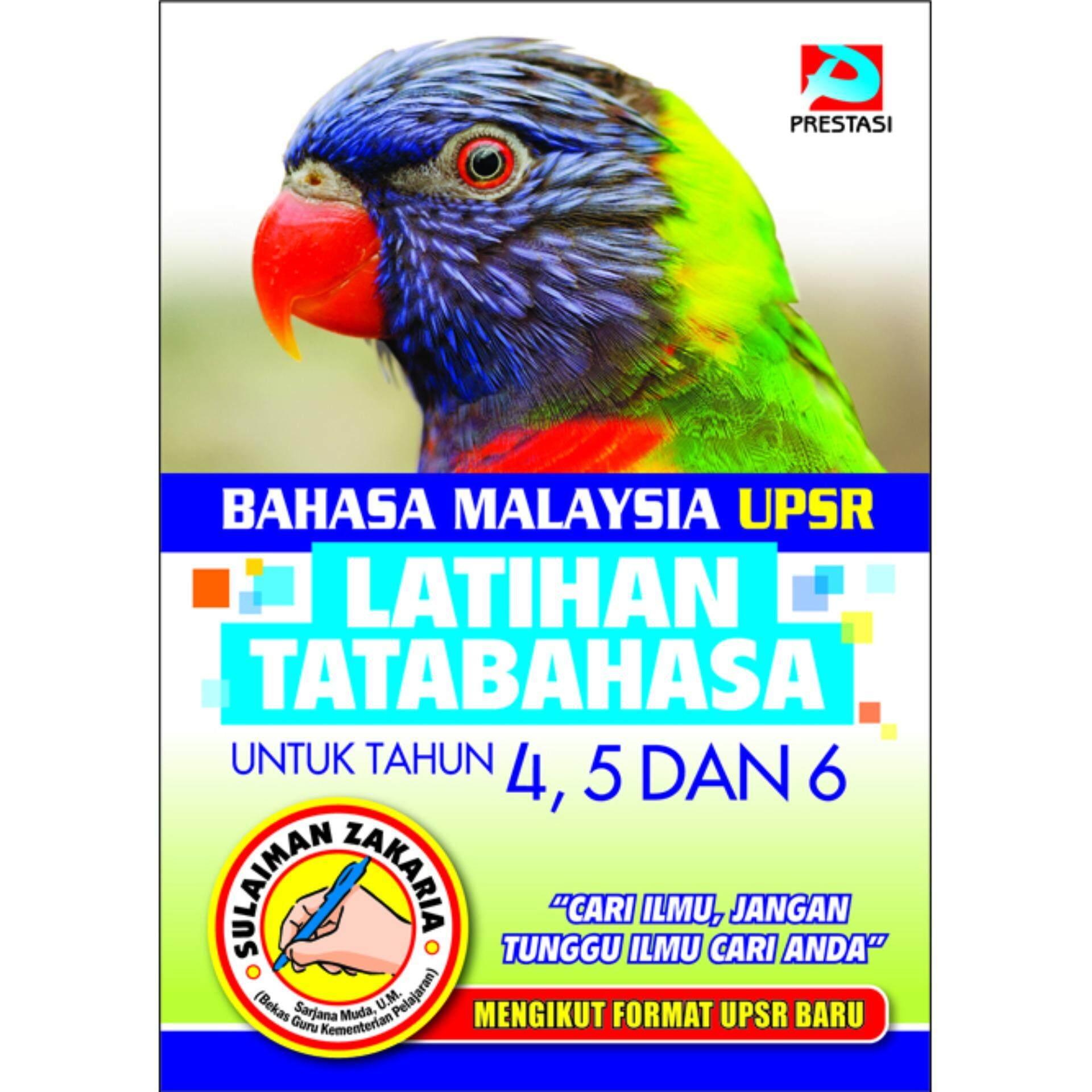 BM UPSR Latihan Tatabahasa UPSR (Tahun 4, 5, & 6)