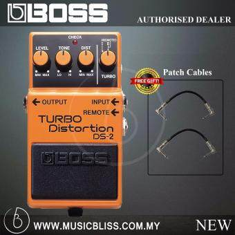 Harga Boss DS-2 Turbo Distortion Guitar Pedal (DS2)