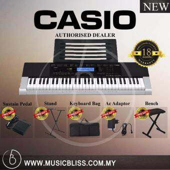 Harga Casio CTK-4400 Keyboard with Stand, Sustain Pedal, Bag and Bench (CTK 4400)