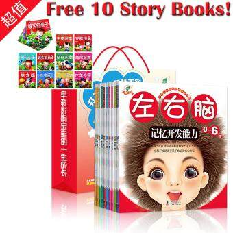 [Promo] Child Brain Development 10 Books (Free 10 Story Books)
