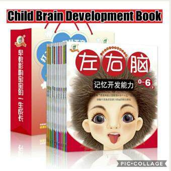 Child Brain Development Books with 10 Books / Kids Story Book