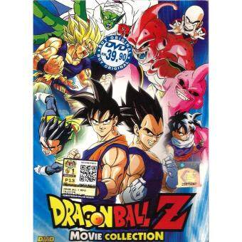 DRAGON BALL Z MOVIE COLLECTION - COMPLETE ANIME MOVIE SERIES DVD BOX SET (1-18 MOVIES)