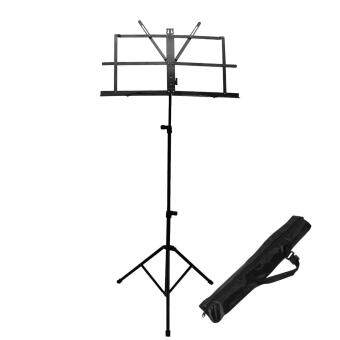 Harga Folding Sheet music Stand With carrying bag