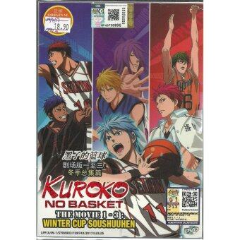 Harga KUROKO NO BASKET THE MOVIE 1-3 : WINTER CUP SOUSHUUHEN - COMPLETE ANIME MOVIE DVD BOX SET