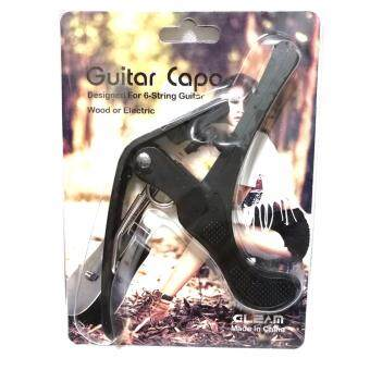 Harga Capo Quick Change for Classical, Acoustic, Electric, Guitar (Black)