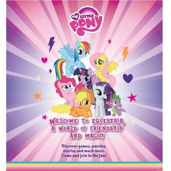 Harga My Little Pony - My Special Big Book