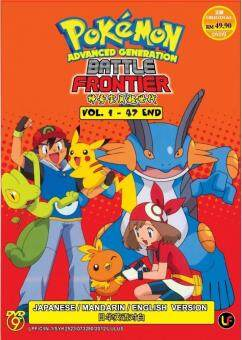 Harga Pokemon Advanced Generation : Battle Frontier