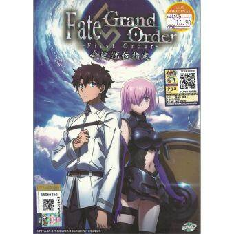 Harga FATE GRAND ORDER : FIRST ORDER - COMPLETE ANIME MOVIE DVD BOX SET