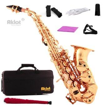 Harga Aklot Bb Curved Soprano Saxophone Sax Gold Lacquered Brass Body with Case