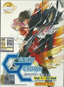 Harga GUILTY CROWN - COMPLETE ANIME TV SERIES DVD BOX SET (1-22 EPISODES)