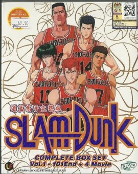 Harga SLAM DUNK - COMPLETE ANIME TV SERIES DVD BOX SET (1-101 EPISODES + MOVIE)