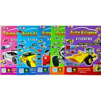 Harga (Set of 5) Auto Alliance Stickers Books